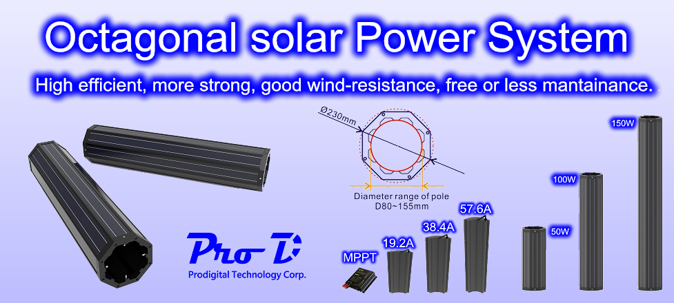 solar tube Vertical power generation